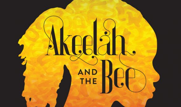 SDJT Akeelah and the Bee Logo